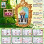 Annual Calendar 2013 – Rahe Vander Tariqa