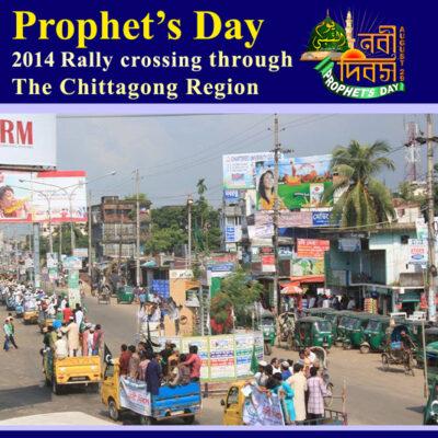 Prophet Day Rally 2014