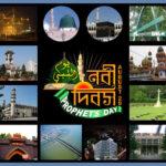 Prophet's Day enhance global peace process: Dr. Arif