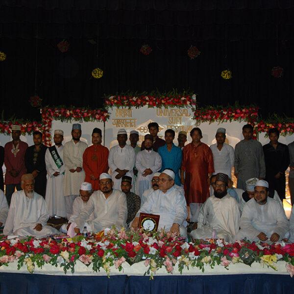 মহাত্মা সম্মেলন – Universal Sufi Festival 2011