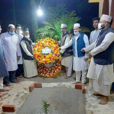 শাহজাদি ছৈয়দা ফজিলাতুন্নেছা (রঃ)'র নামাজে জানাজায় অংশগ্রহণ